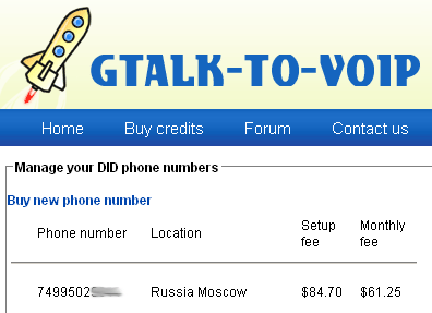 gtalk2voip_did.png