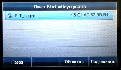 Bluetooth_off