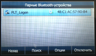 Bluetooth_on